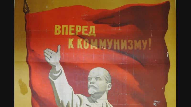 Фильтрованные новости Вперёд..назад к Коммунизму!!
