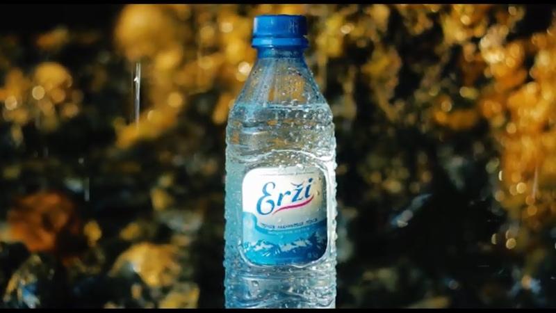 Вода Erzi - талая горная вода из уникального заповедника