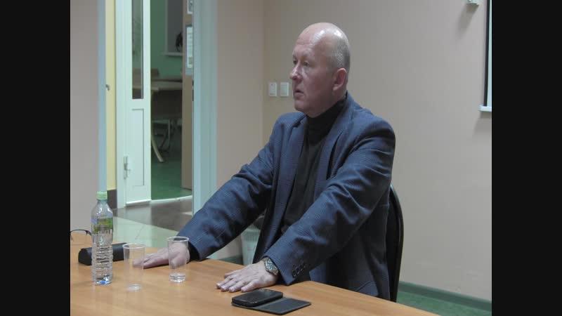 Встреча с писателем Вячеславом Мироновым. Ч. 2