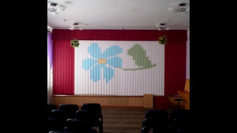 Фото 5004 Вертикальные жалюзи в качестве завесы занавеса сцены в актовом зале
