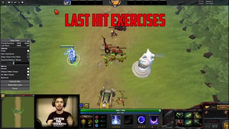 [Viper gamer] Как быстро научится ластхитить? 82 крипа за 10 минут. Last hit exercise.