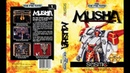 [SEGA Genesis Music] M.U.S.H.A. / Musha Aleste - Full Original Soundtrack OST