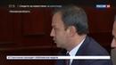 Новости на Россия 24 Медведев законопроект об ужесточении правил авиаперевозок нужно закончить как можно быстрее