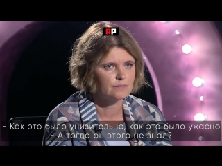 Авдотья Смирнова: