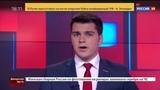 Новости на Россия 24 Трагедия под Омском водитель переработал на 540 часов