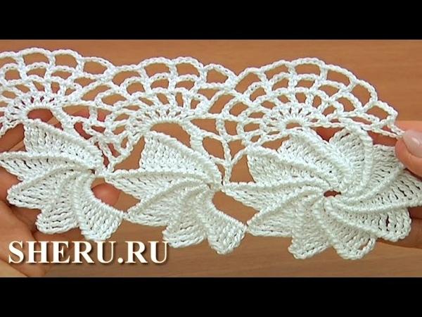 Crochet Spider Web Lace Tutorial 23 часть 1 из 2 Ленточное кружево с паутинкой