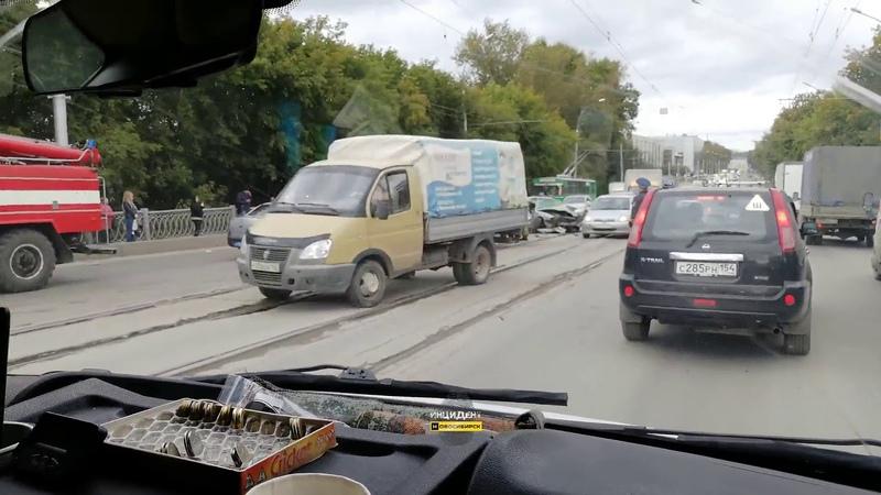 Новосибирск. ДТП на Сибиряков-Гвардейцев.