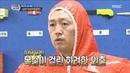 Real men 진짜 사나이 Kim Jung Tae wears thermal clothing 20160925