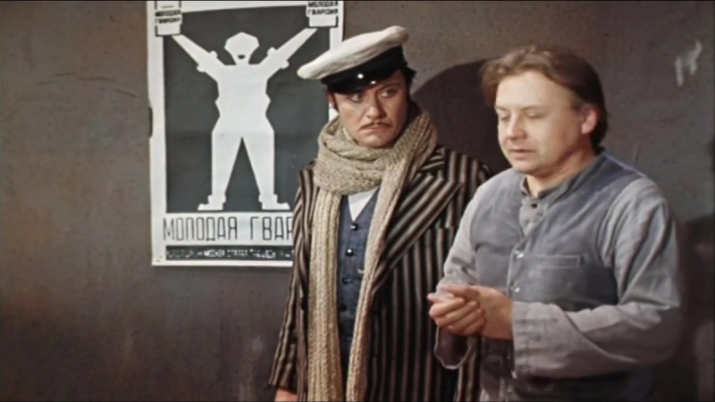 12 Стульев 1976 (1-2 серия)