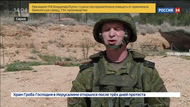Новости на Россия 24 • Восточная Гута вторая гумпауза началась с обстрела боевиков