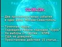 Нарушил РСМД -отменяем 15 ст, срыв масок, севрюги сожрать 12.08.2019 Евгений Федоров