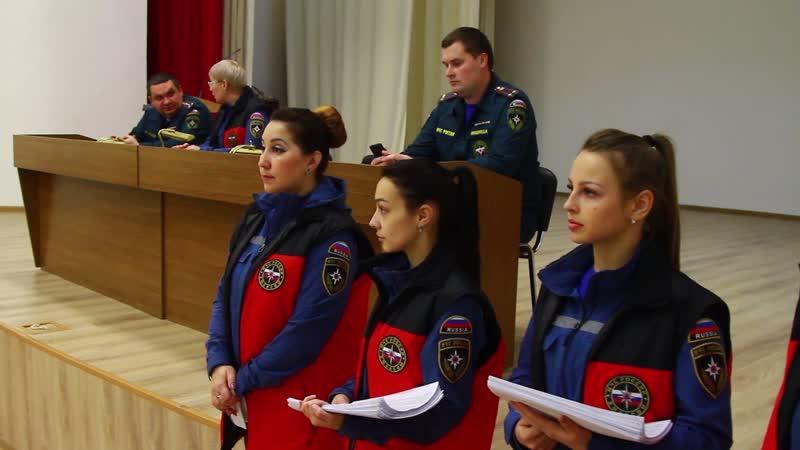 Крымскому филиалу Центра экстренной психологической помощи МЧС России - 4 года!