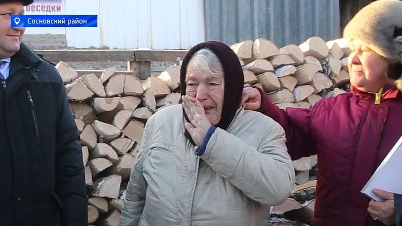 Пенсионерам Сосновского района подарили дрова