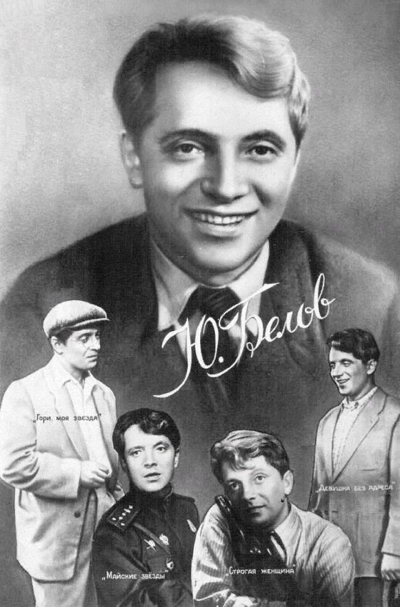 учащихся артисты советского кино фото открытки удивлены такому