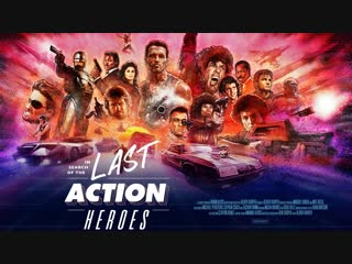 In search of the last action heroes