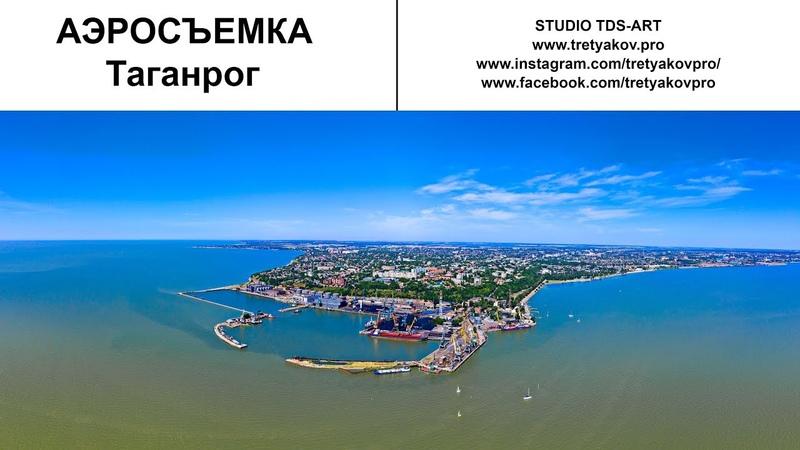 IX Чеховская регата Чайка Таганрог [4K ULTRA HD] (DJI Mavic 2 Pro )