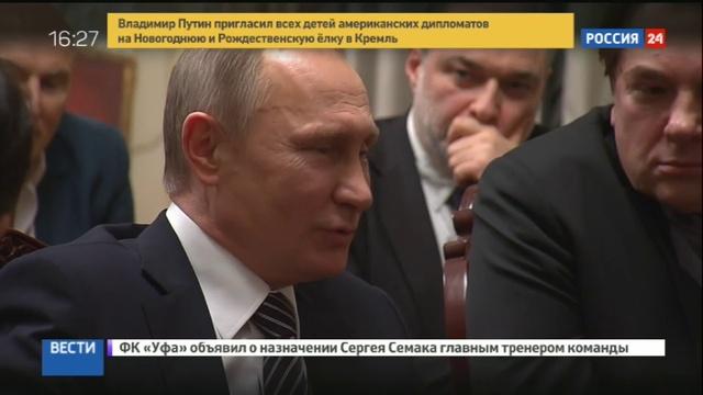 Новости на Россия 24 • Путин собирается посмотреть Викинга еще раз