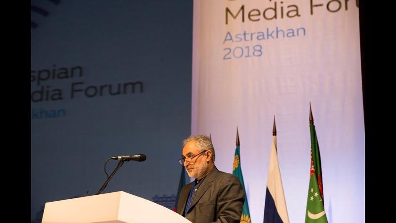 Пленарное заседание. Приветственное слово представителя делегации Исламской Республики Иран