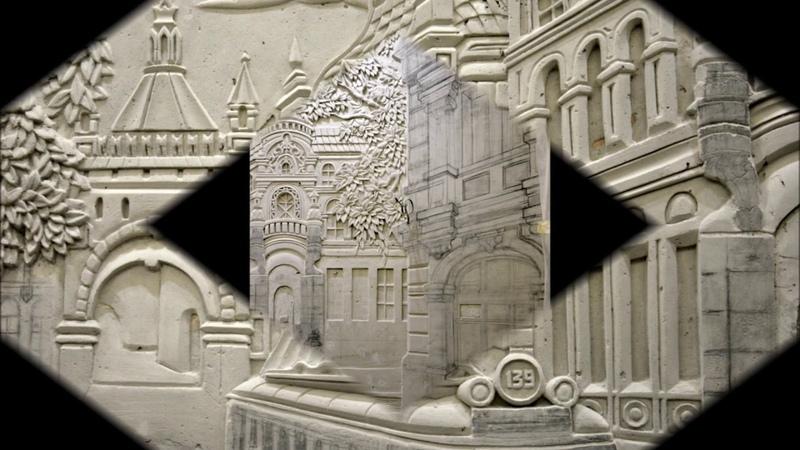 Резьба по гипсу (барельеф Кольцевой маршрут) -- арт-студия Русская Лисичка