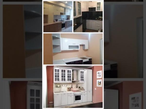 Кухни и корпусная мебель на заказ ertilmebel.ru