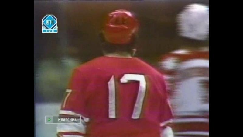 СССР - Канада (Суперсерия 1974 год) Игра 7