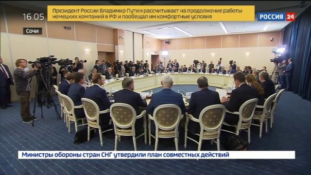 Новости на Россия 24 • Путин пообещал комфорт иностранным бизнесменам