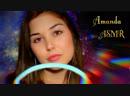Amanda ASMR - АСМР   эротическая сексуальная девушка секси женщина помогает заснуть - erotic girl sexy women helps fall asleep