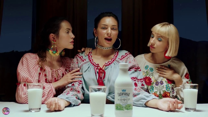 Украинская реклама Галичина, карпатский кефир, 2018