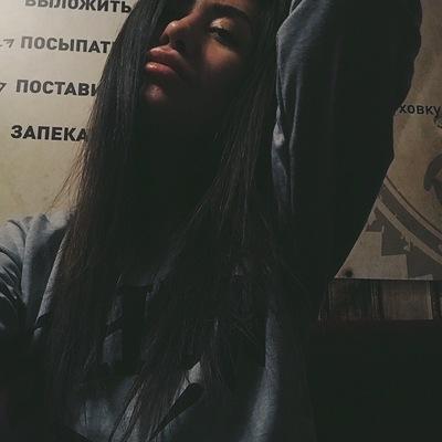 Анастасия Парк