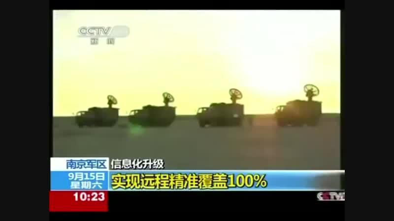 Испытания Армяно-Китайского РСЗО AR1A