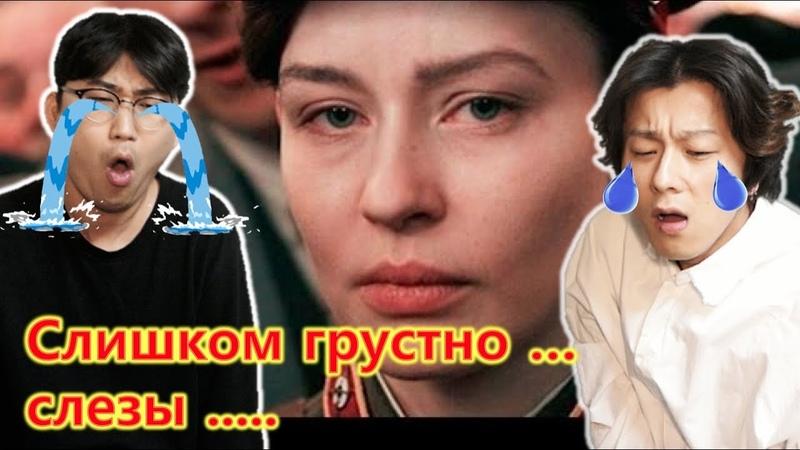 Корейцы смотрят клип Полина Гагарина - Кукушка Реакция корейского народа Реакция иностранца