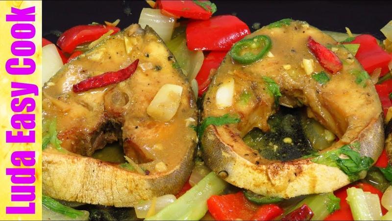 АЗИАТСКАЯ КУХНЯ РЫБА С ОВОЩАМИ Очень Вкусно Вьетнамская Кухня Asian Style Fish Recipes