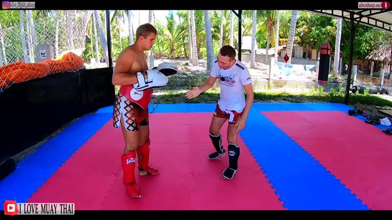 Нестандартная техника Муай Тай. Топ 3 фишки. Стопорящие удары. Обучение тайскому боксу ytcnfylfhnyfz nt[ybrf vefq nfq. njg 3 abi