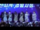 · Fancam · 181010 · OH MY GIRL - Remember MeSecret GardenWindy DayJe T`aime · Kyungil University Festival ·