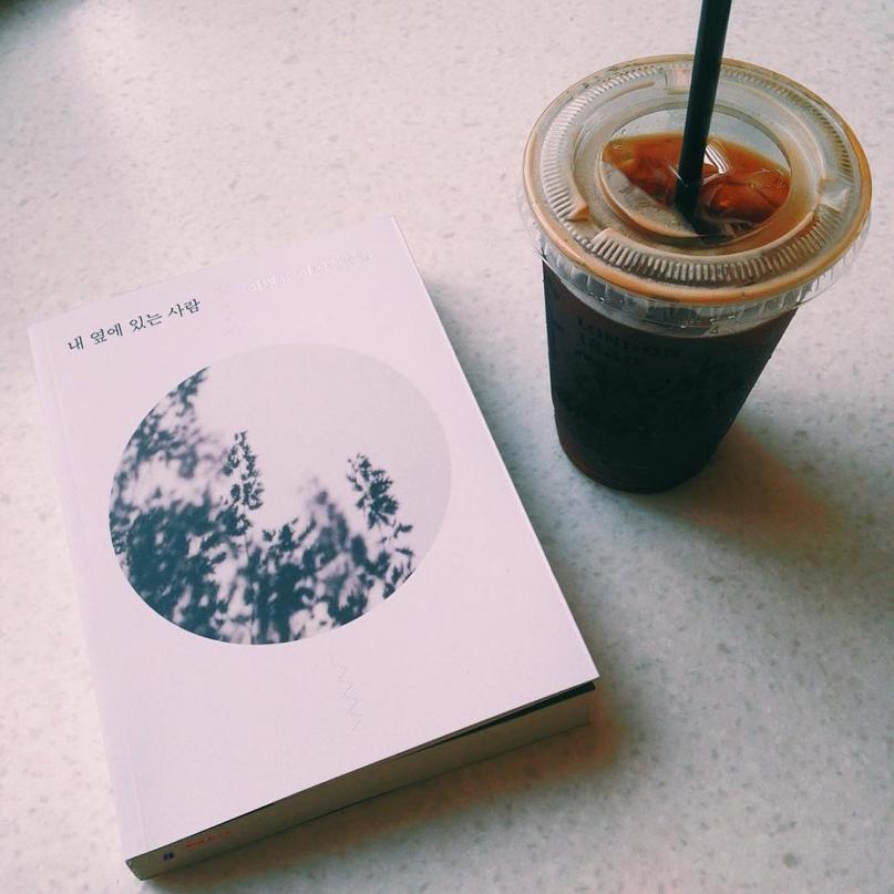 Куда поехать за лучшим кофе: путешествие кофемана.