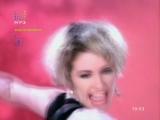 Bananarama Venus (Муз-ТВ) Золотая дюжина. 2 место
