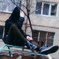 София Волкова