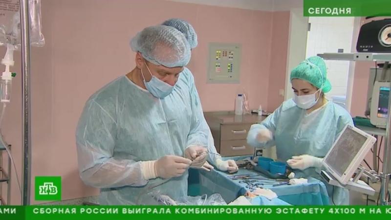 Уникальная ЛОР-операция и обучение врачей в Боткинской: сюжет НТВ » Freewka.com - Смотреть онлайн в хорощем качестве