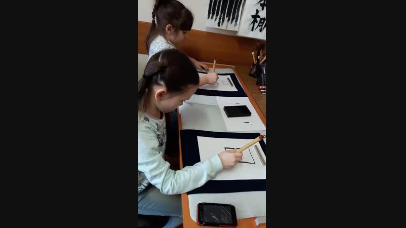 ЭКСКУРСИЯ Культурный центр Хоккайдо каллиграфия