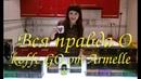 кофе GO с органическим рейши от Armelle . Армэль. Армель instagram kofe_grib