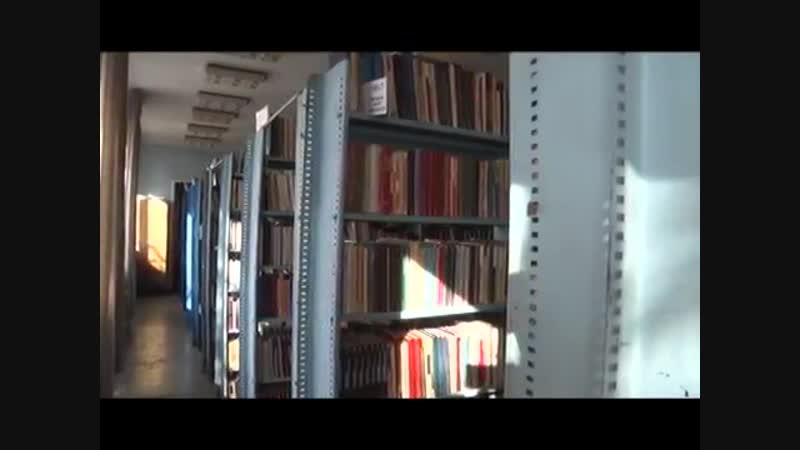 Научная библиотека ГУ ИЭИ
