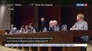 Новости на Россия 24 • Соловьев хочет сделать так, чтобы журналистов уважали