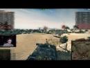 EviL GrannY World of Tanks AMX 50 Foch B - УРОН НА ЛЕГКЕ