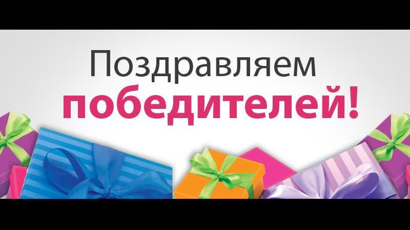 20 мая РОзыгрыши Призов Ульяновск