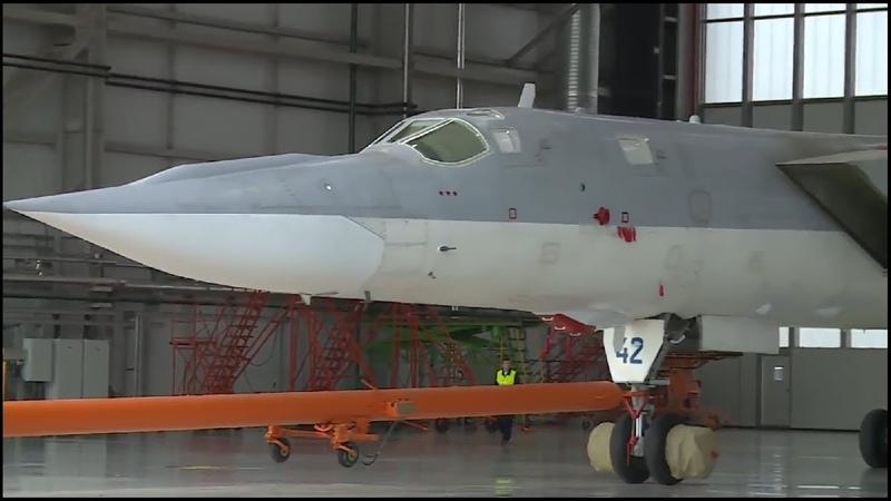 ПРОРЫВ Выкатка нового Ту-22М3М Дозаправляющийся бомбардировщик-ракетоносец и скоро ПАК ДА