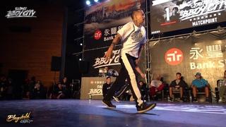 Kuzya vs Knine | 8-4 | 1on1 | Taipei Bboy City x Undisputed