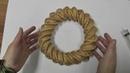 НОВОГОДНИЙ ВЕНОК. Спиральное плетение из газетных трубочек
