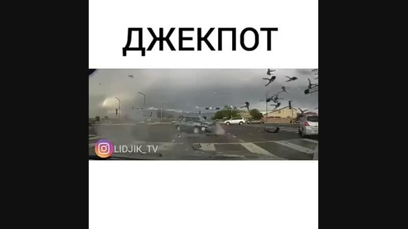 Джекпот Мотоциклисты