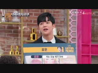 [РУС.САБ][SF9] Rowoon and Go Sohyun @ Lipstick Prince ep.10 cut