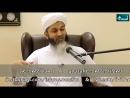 По чьей земле ты ходишь горделиво Хасан Али